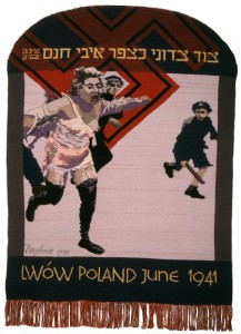 "Muriel Nezhnie, ""Pogram, Holocaust Series""  64"" x 48,"" 1989. Artist's estate. Photo courtesy of Sheldon Helfman"